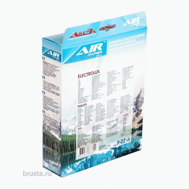 3 x Vacuum Cleaner Bags 201 Philips HR8500 8599 6999 FC9054 9154 MOBILO 8331