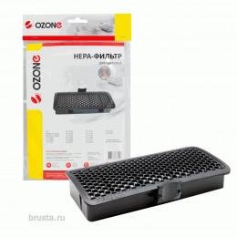 Staubsaugerrohr Adaptateur 36 MM /> 32 mm pour Electrolux UltraActive El 4300 a